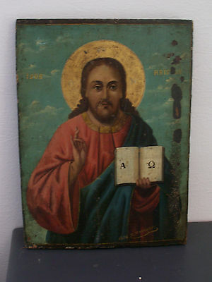Ancienne peinture religieuse signed. Old religious painting signed