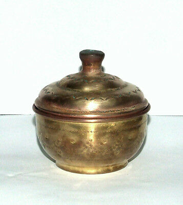 MIDDLE EASTERN ANTIQUE BRASS ENGRAVED BOWL WITH LID