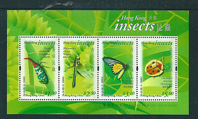 HK 2001 Insects mini sheet unmounted mint.