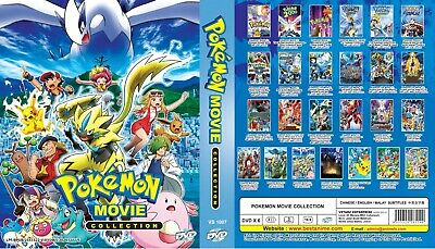 Pokemon (19 in 1 Movie) Collection Box ~ 4-DVD SET ~ English Subtitle ~