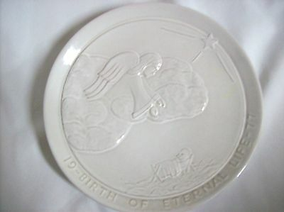 Frankoma Pottery ~ Christmas Plate ~ 1977 ~ Birth of Eternal Life ~ Signed ~Sand