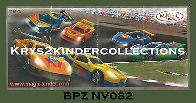 BPZ kinder Speedway Voiture de course n°23 NV082 France 2008