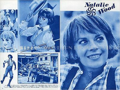 """NATALIE WOOD 1966 Vintage JPN PICTURE CLIPPINGS 7x10"""" 2-Sheets #LG/Z"""