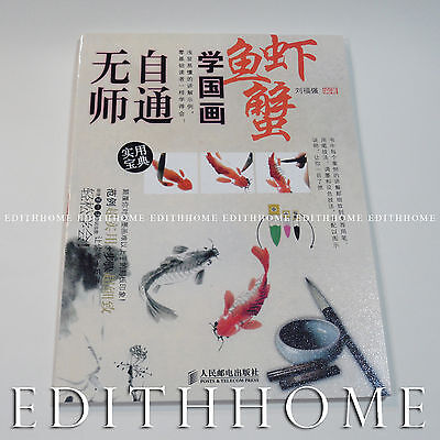 Chinese Sumi-E Painting Book Learn How to Draw Sea Marine - Fishes & Crab 112P