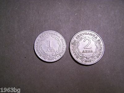 Lot Of 2 Circulated Bulgarian Coins 1 Lev & 2 Leva 1968