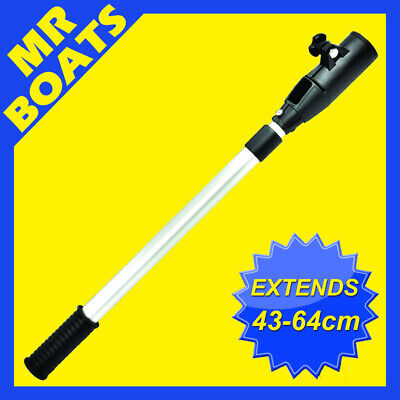 TELESCOPIC ✱ OUTBOARD TILLER ARM EXTENSION ✱ 43 - 64cm Motor Handle FREE POSTAGE