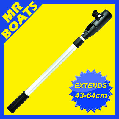 TELESCOPIC - OUTBOARD TILLER ARM EXTENSION - 43 - 64cm Motor Handle FREE POSTAGE