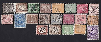 Stamps   Egypt Nice Lot of 21 old stamps