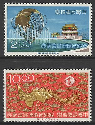 CHINA ROC (TAIWAN) 1965 New York Worlds Fair set, unmounted mint MNH, Sc#1450-51