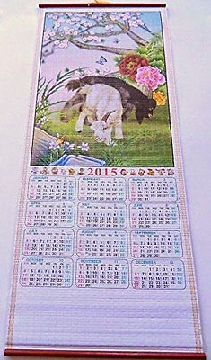 SALE!! Chinese Oriental Wall Scroll Calendar 2015 Year Of The Goat Collectable