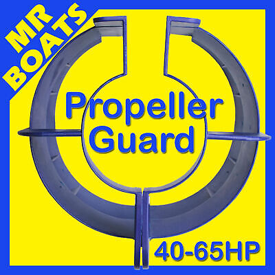 PROPELLER GUARD - 40HP - 65HP OUTBOARD - Boat Engine Marine PROP GUARD 40 65 HP