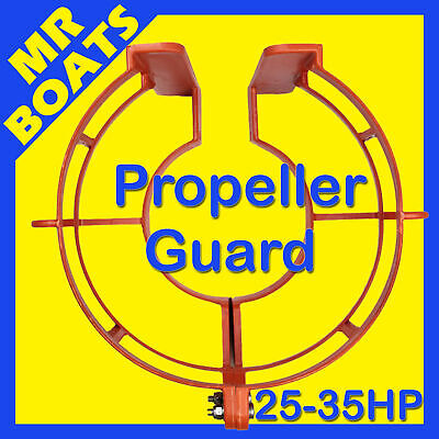 PROPELLER GUARD - 25HP - 35HP OUTBOARD - Boat Engine Marine PROP GUARD 25-35HP
