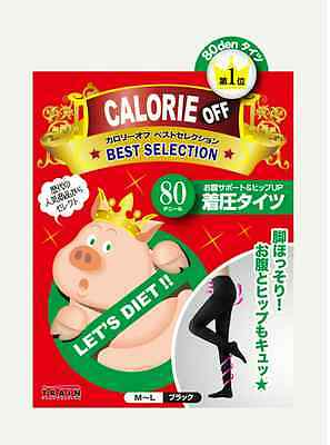 TRAIN Brand Calorie Off Best Selection Support Compression Tights Made in Japan