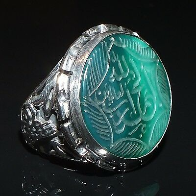 925 STERLING SILVER ANTIQUE ISLAMIC RING FOR MEN WITH ENGRAVED GREEN AGATE AQEEQ