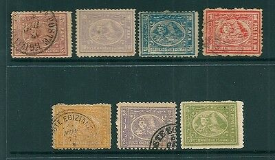 Egypt 1872 SG 28-34 MM,used