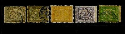 Egypt 1874-5 SG 36-41 MM,used