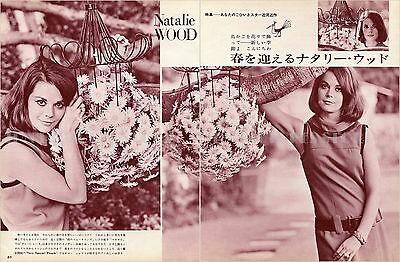 """NATALIE WOOD 1967 Vintage JPN PICTURE CLIPPINGS 8x10"""" 2-Sheets #FH/V"""