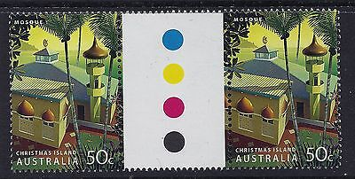 2006 CHRISTMAS ISLAND HERITAGE BUILDINGS 50c GUTTER PAIR FINE MINT MNH/MUH