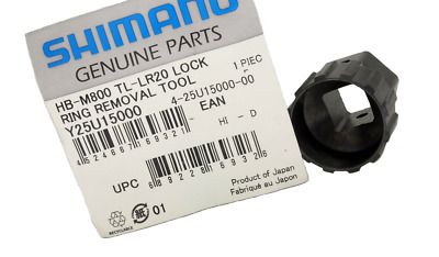Shimano TL-LR20 Over Size Disc Brake Rotor Lockring Removal Tool
