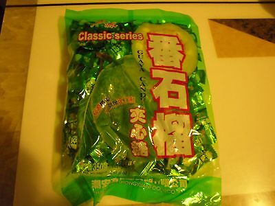 New ! 3 Bags of fresh Classic Series Chinese Hard Guava Candy 36.9 oz 390 pieces