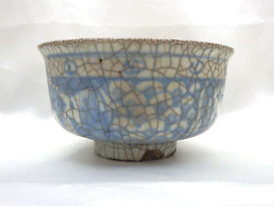 Antique Japanese Blue and White Pottery Bowl for Tea Ceremony #126