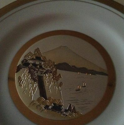 Chokin Engravings With Gold Silver Asian Decorator Plate Dream Rare Find Pd 275.