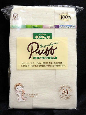 Cotton Labo Organic Cotton Puff M Size (5x6cm) • 200 Pads • Direct from Japan