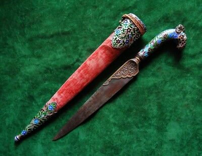 Rare ISLAMIC MUGHAL Enamelled WOOTZ Kard Sheep Knife Khanjar damascened