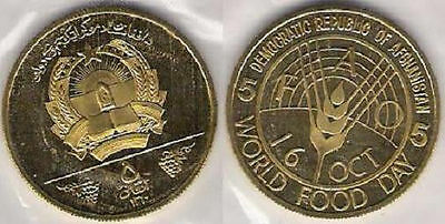 Afghanistan 5 afghanis 1981 UNC FAO Proof World Food Day Proof