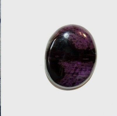 Sugilite Cabochon 21x17mm with 5mm dome from South Africa  (8226)