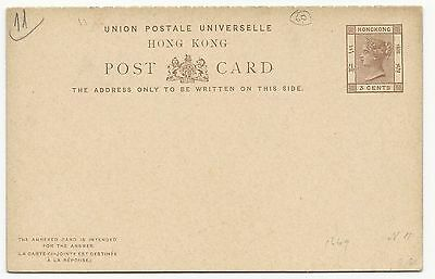 British Colonies Cover Hong Kong Postal Card Scott #11 Unused