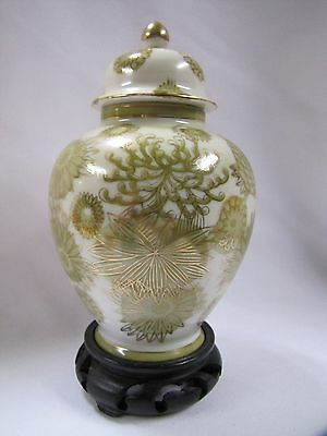 Japanese Vase Urn with Lid and Stand Andrea by Sadek Hand Painted