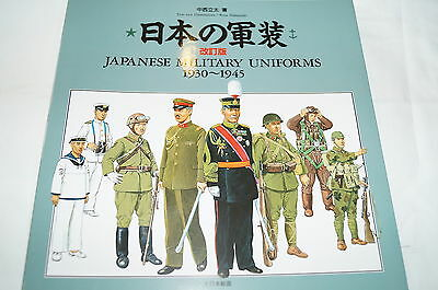 WW2 Japanese Military Uniforms 1930-1945 Aero Detail Reference Book
