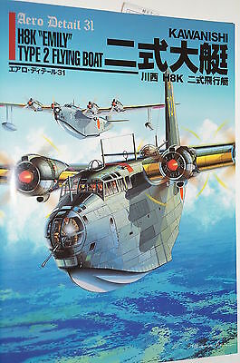 WW2 Japanese H8K Emily Type 2 Flying Boat Aero Detail 31 Reference Book