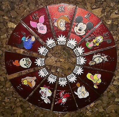 Disney Chinese Zodiac Trading Pins COMPLETE Set of 12