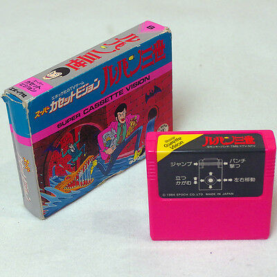 """EPOCH Super Cassette Vision """" LUPIN the 3rd """" Japan Import SCV Boxed Very RARE !"""