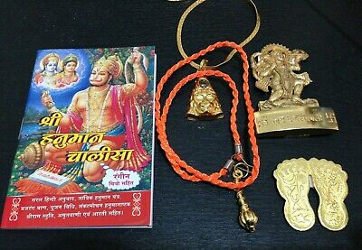 Shri Hanuman Chalisa Lens Gold Plated Pendant Kit To Protect Home Office Statue