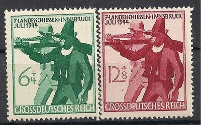 Nazi Germany 3rd Reich Mi# 897-898 MNH 7th Innsbrusk Shooting Competition 1944
