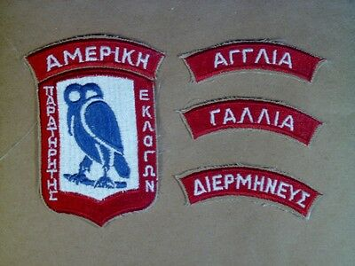 Allied observer of greek election patch with all tabs