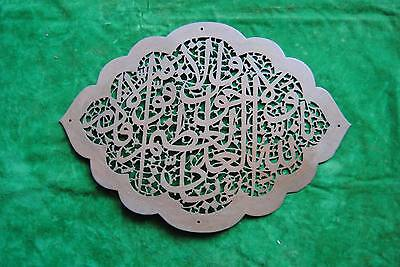 Antique Rare Ottoman Islamic SAFAVID Persian pierced Iron Royal TOMB Door Quran