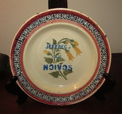 Antique French or Dutch Tin glazed bowl dish faience