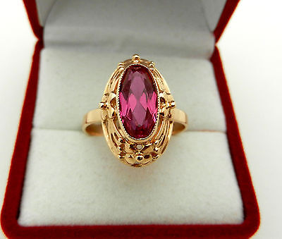 Vintage Russian Solid 14K (583) Pink Rose Gold Ruby Ring 4.8g  Size 7.75