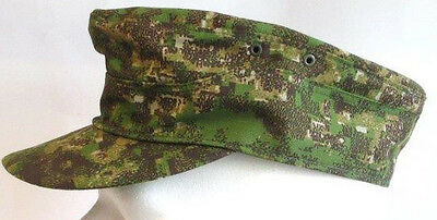 M41 Hat       PenCott  GreenZone  Camouflage    - Made in Germany -