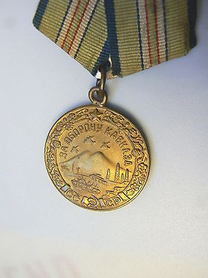 Russia, Soviet Wwii Medal For The Caucasus