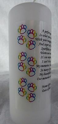 Personalised Pet Loss Memorial Remembrance Absence Candle A Perfect Pet (med)