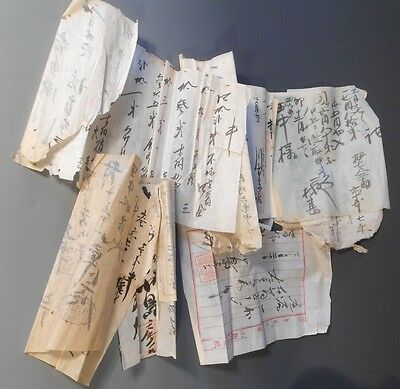 Japan Japanese Lot Calligraphy on Rice Paper Money Contract Records ca. 1900 #4