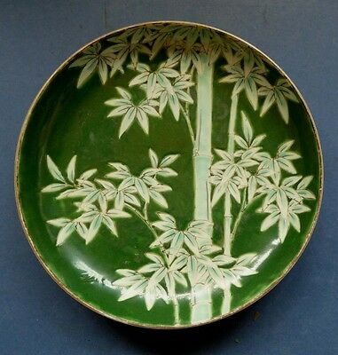 """Unusual Japanese Porcelain  Green """"bamboo"""" Plate - Marked - Late 19Th Century"""