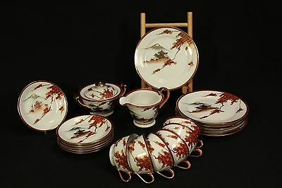 Vtg Asian China Porcelain Japanese Kutani Yaki Red Rust Gold Accent 21pc Tea Set