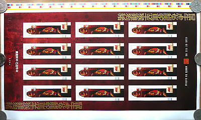 "2009 Year Of the Ox ""Limited Edition Uncut Press Sheet"" Canada Stamps"