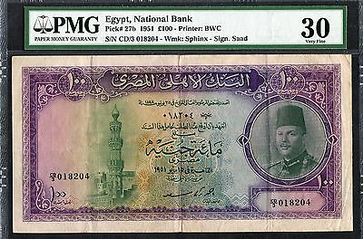 EGYPT SCARCE KING FAROUK 100 POUNDS 1951 PMG-30 P-27b